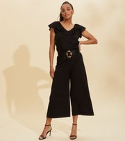 Odd Molly - Frill Up Jumpsuit - ALMOST BLACK